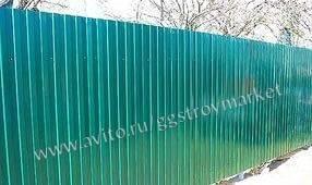 Профлист С8Аx1500x0. 4-PED RAL 6005 зеленый
