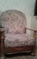 Кресло, Курская