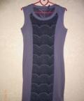 Платье и юбка, купить джинсовый комбинезон женский для беременных в интернет магазине, Северо-Задонск