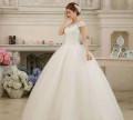 Платья сафари в пол, новое свадебное платье, Сенгилей