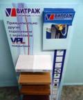 Цветные и белые подоконники Витраж с VPL покрытием, Йошкар-Ола