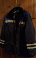 Куртка рабочая со световыми нашивками, вельветовые джинсы мужские зимние купить, Степное