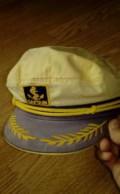 Кепка капитан на 4-5 лет, Камские Поляны