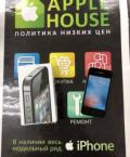 IPhone 4S 16GB Б/У, Петрозаводск