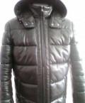 Куртка новая кожа натуральная, недорогие мужские рубашки больших размеров, Шахты