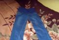 Модель платья четырехклинки, джинсы, Владимир