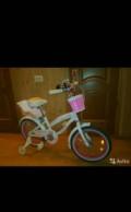 Детский велосипед 16 дюймов, Хабаровск