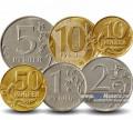 Обмен монет россии, Любим