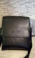 Новая мужская сумка Clueteon, Пестравка