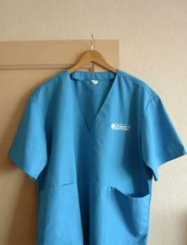 Дубленки мужские с капюшоном, новая медицинская униформа. Раз. 48-50