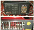 Тепловентилятор Хевел4/Радиоприемник Кварц СССР, Щербинка
