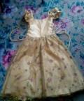 Платье, Великие Луки