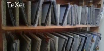 Сенсор тачскрин стекло для планшета Texet, Заозерный, цена: не указана