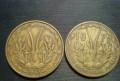 2 монеты французской колониальной Африки, Лахденпохья