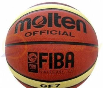 Мяч баскетбольный новый молтен 7