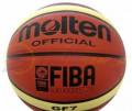 Мяч баскетбольный новый молтен 7, Лобня