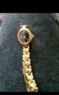 Женские часы, Новая Ляля