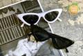 Солнцезащитные очки, Краснозаводск