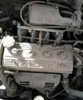 Генератор 412 москвича цена, лифан Смайл, Lifan Smily двигатель 1.3 л, Красноармейское