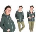 Одежда для дома сабрина, кофта-трансформер для беременных новая, Змеиногорск