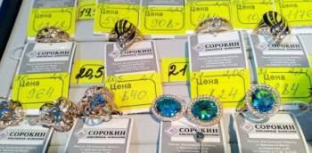 Позоченные кольца и серьги из серебра, Магнитогорск, цена: 360р.