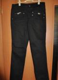 Джинсы terranova Denim Project чёрные на размер 44, деловой костюм женский купить в интернет-магазине, Увельский