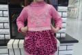 Нарядное платье, Фрязино