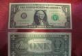 Один и два доллара США Состояние Пресс, Гаджиево