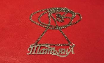 Подвеска серебряная, Чебоксары, цена: 700р.