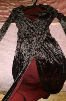 Одежда 2000 модис, продам платье, Лунино, цена: 2 500р.