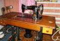 Швейная машинка, Асекеево