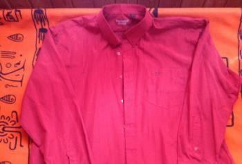 Рубашка, зимняя куртка мужская хлопок, Чехов, цена: 100р.