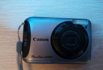 Фотоаппарат цифровой, Инта, цена: 1 500р.