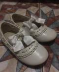 Туфли, Самара