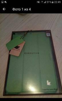 Чехол, Ессентукская, цена: 600р.
