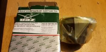 Подушки кпп газель камминз цена, выжимной подшипник УАЗ, Дубовый Умет, цена: 300р.