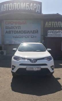 Газ 33081 бу купить, toyota RAV4, 2016, Астрахань, цена: 1 500 000р.