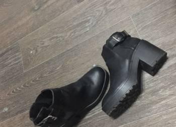Ботинки, nike air max 95 женские купить дешево, Кострома, цена: 1 000р.