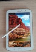 SAMSUNG Galaxy Note 8.0 N5100 16Gb, Смоленск