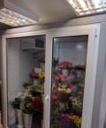 Холодильная камера для цветов, Сернур
