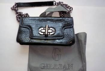 Ультрамодная сумка клатч Gillian, Сычевка, цена: 7 000р.