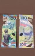 100 рублей футбол, Майский