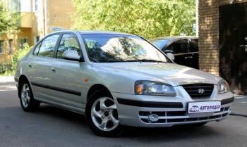 Hyundai Elantra, 2005, тойота ленд крузер 120 2007 года купить, Выкса, цена: 249 999р.