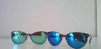 Очки женские солнцезащитные Fashion Style