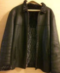 Куртка мужская sublevel, дубленка мужская размер 52-54, Черлак