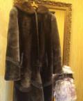 Одежда для женщин с маленьким бюстом, шубка из мутона с отделкой из каракуля и норки, Задонск