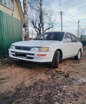 Toyota Corolla, 1993, ленд ровер фрилендер новый цена, Ярцево, цена: 150 000р.