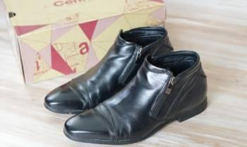 Зимние кожаные ботинки, кроссовки adidas torsion system
