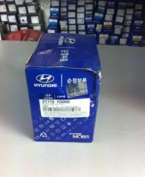 Фильтр топливный Hyundai Accent/Kia Rio, масло акпп atf sp3 цена