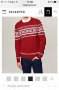 Спортивный костюм мужской с капюшоном цена купить, новые рождественские свитера, Калининград
